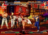 The King of Fighters '97 Neo Geo CD Attempting to hit-damage a recovering Shingo Yabuki, Mai Shiranui executes her attack Hakuro no Mai.