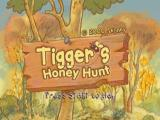 Tigger's Honey Hunt PlayStation Title screen.