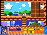 Kirby Super Star SNES Watch out, enemies and walls, this Kirby-shooter can destroy anything with his powerful ray