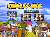 Gunpey PlayStation Endless mode selection screen