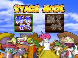 Gunpey PlayStation Stage mode selection screen
