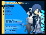 Shin Megami Tensei: Persona 3 PlayStation 2 The main command screen