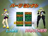 Saber Marionette J: Battle Sabers PlayStation Each player picks their two special abilities.
