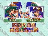Puzzle Arena Toshinden PlayStation Choosing your characters in vs. mode.