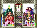 Puzzle Arena Toshinden PlayStation Get three balls of the same color to connect and they disappear.