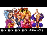 Puzzle Arena Toshinden PlayStation The winning team in a round of knock out.