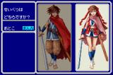 Oriental Blue: Ao no Tengai Game Boy Advance Who will you be? Tenran or Aoi?
