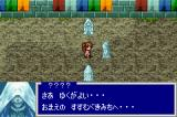 Oriental Blue: Ao no Tengai Game Boy Advance Choose your path wisely...