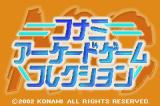 Konami Collector's Series: Arcade Advanced Game Boy Advance Japanese title screen.