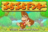 DK: King of Swing Game Boy Advance Japanese title screen.