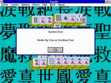 Kyodai Windows 3.x Hey, this was an early version!