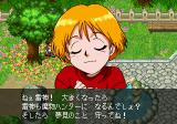 Tengai Makyō: Daiyon no Mokushiroku - The Apocalypse IV SEGA Saturn Many dialogues are accompanied by expressive anime-style portraits