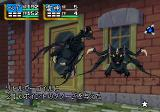 Tengai Makyō: Daiyon no Mokushiroku - The Apocalypse IV SEGA Saturn The gargoyle takes damage from Red Bear's attack.