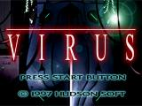 Virus SEGA Saturn Title screen