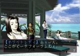Devil Summoner: Soul Hackers SEGA Saturn It's just virtual reality, you fools!