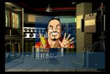 Shin Megami Tensei: Devil Summoner SEGA Saturn This shop owner looks funny.