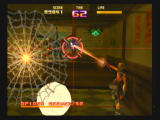 Sin and Punishment Wii The spider seemers net is electrified.