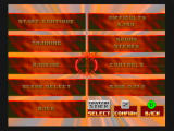 Sin and Punishment Wii Menu screen