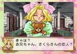 "Sakura Taisen SEGA Saturn You know with 90% certainty that a Japanese game will include an annoying little girl who calls the hero ""big brother"" and hugs a teddy bear."