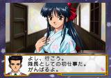 Sakura Taisen 2: Kimi, Shinitamou Koto Nakare SEGA Saturn In the evening, Sakura changes clothes.