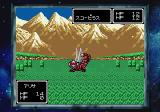 Phantasy Star Collection SEGA Saturn PS: battle with a beautiful mountain background