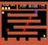 Flappy NES The second level or side as the game calls it.