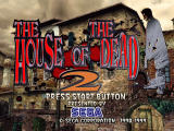 The House of the Dead 2 Windows Title screen
