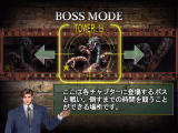 The House of the Dead 2 Windows Boss mode pits you against the game's bosses in timed battles.