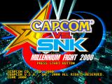 Capcom vs. SNK Dreamcast Title screen