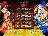Capcom vs. SNK 2: Mark of the Millennium Dreamcast Choosing a groove.