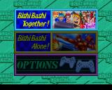 Bishi Bashi Special PlayStation SBB: playing alone or together with someone?