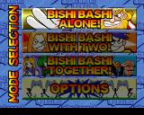 Bishi Bashi Special PlayStation HBB: select how many people will be playing.