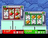 Bishi Bashi Special PlayStation HBB: play this magic oven slot machine to create food.