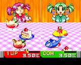 Bishi Bashi Special PlayStation HBB: eat all the food that gets shoved towards you.