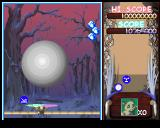 Sorcerer's Maze PlayStation This is one of the better bonuses in the game. The ball is roughly the size of the screen and devastates everything in a matter of seconds!