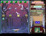 Sorcerer's Maze PlayStation Multi-ball madness!