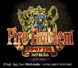 Fire Emblem: Thracia 776 SNES The Title Screen