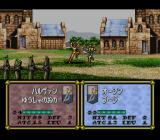 Fire Emblem: Thracia 776 SNES A fight (demo mode)