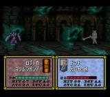 Fire Emblem: Thracia 776 SNES Fighting with Magic (demo mode)