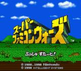 Super Famicom Wars SNES Title Screen
