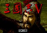 Romance of the Three Kingdoms V Genesis Title Screen
