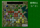 Romance of the Three Kingdoms V Genesis Adjusting Land and Players (Chinese)
