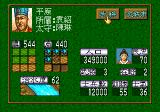 Romance of the Three Kingdoms V Genesis Managing your city (Chinese)...
