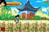 Dragon Ball: Advanced Adventure Game Boy Advance Start of the game