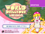 Mr. Driller: Drill Land GameCube World Drill Tour Briefing