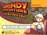 Mr. Driller: Drill Land GameCube Drindy Adventure Briefing