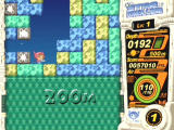 Mr. Driller: Drill Land GameCube Nearly cleared 200 meters