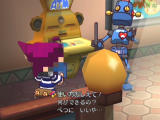 Giftpia GameCube Pockle will need to repay the money through ATMs