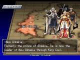 Brigandine: The Legend of Forsena PlayStation Selecting a character to play as.