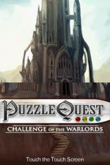 Puzzle Quest: Challenge of the Warlords Nintendo DS Title screen